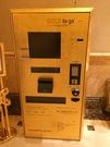 Gold ATM…