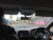 Peace wall (1)