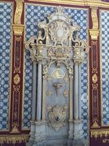 "Topkapi palace ""fountain"""