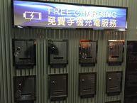 Charging lockers