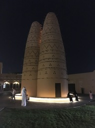 Towers in Doha