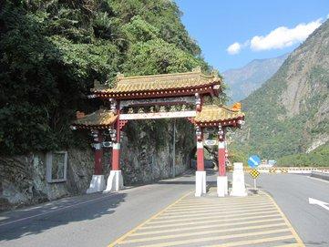 Taroko highway