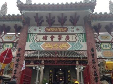 Hội An temple (1)